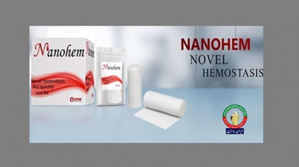 قطع مؤثر خونریزی؛ زخمها با این محصول ایرانی عفونت نمیکند