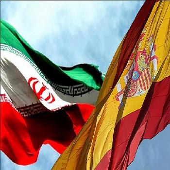 نشست تجاری آنلاین ایران و اسپانیا