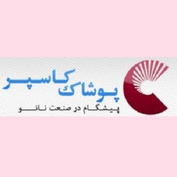 ادامه صادرات منسوجات نانویی به کشورهای عراق، کویت و عمان