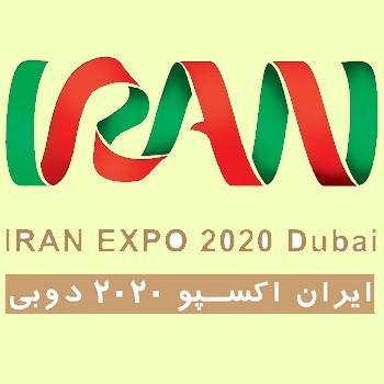 اکسپو 2020 دوبی؛ ظرفیتهای حوزه دانشبنیان وخلاق ایران به نمایش در میآید