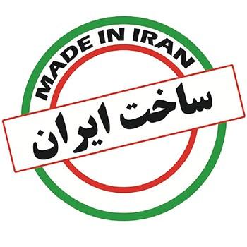 حضور فعال شرکتهای سازنده تجهیزات نانویی در هفتمین دوره نمایشگاه ایران ساخت