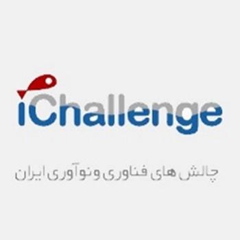 چالش نوآوری