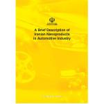 کاتالوگ انگلیسی محصولات نانویی صادراتی در صنعت خودرو