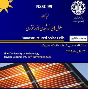سلولهای خورشیدی نانوساختار