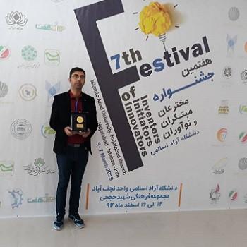 مصاحبه با دکتر محسن بهرامی